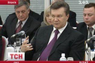 Янукович похвалився японцям: в Україні вже рік панує економічна і політична стабільність