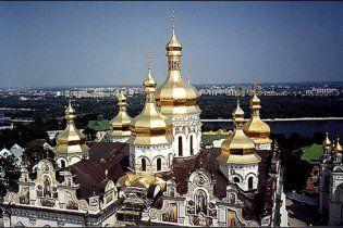 Киев ввел туристический сбор