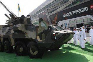 Ірак оштрафує Україну за зрив збройового контракту