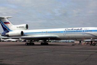 Україна наполягає, що не збивала російський Ту-154 у 2001 році