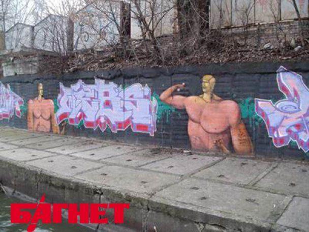 У Києві біля вокзалу намалювали щасливого Ахметова з гантелями