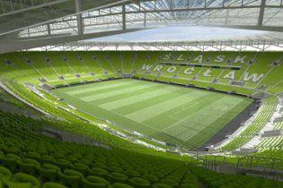 """На стадионе Евро-2012 продают """"золотые"""", """"серебряные"""" и """"бронзовые"""" VIP-места"""