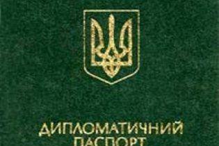 МЗС вимагає у колишньої влади віддати дипломатичні паспорти