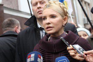 """В Европе назвали """"глупостью"""" запрет Тимошенко посетить Брюссель"""