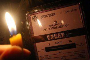 Украинцы узнали, как сэкономить на электроэнергии