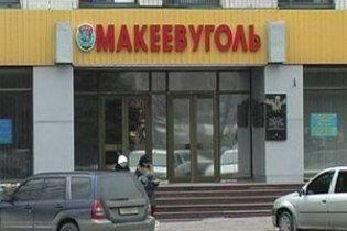 """Шахты """"Макеевуголь"""" угрожают забастовкой"""