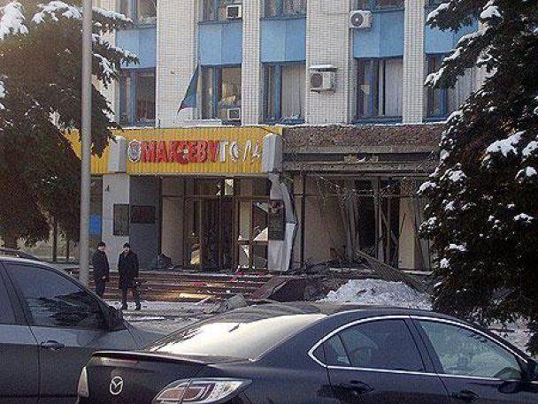 Вибухи у Макіївці: СБУ не виключило версію теракту