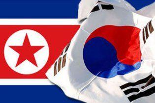 Південна Корея погодилася на переговори з КНДР