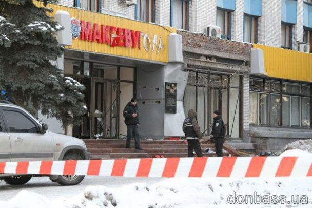 В Макеевке Донецкой области прогремело два взрыва