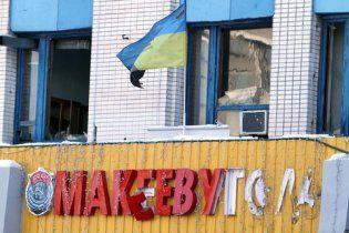 Милиция задержала подозреваемых в макеевских взрывах