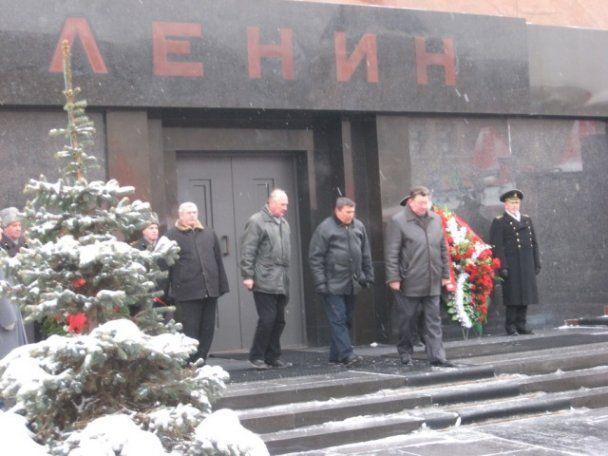 """Акция """"Ленин жив! Ленин будет жить!"""" в Москве"""