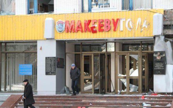 Милиция обнародовала фоторобот макеевских террористов