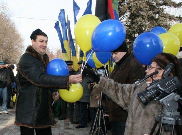 Донецкий суд запретил празднование Дня соборности