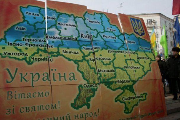 Донецький суд заборонив святкування Дня соборності
