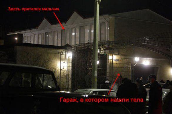 Вбивство у Ставрополі
