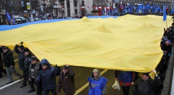 В Киеве развернули самый большой в мире флаг Украины