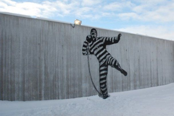 Топ-10 самых комфортабельных тюрем мира