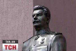 """В деле по подрыву памятника Сталину задержаны трое """"свободовцев"""""""