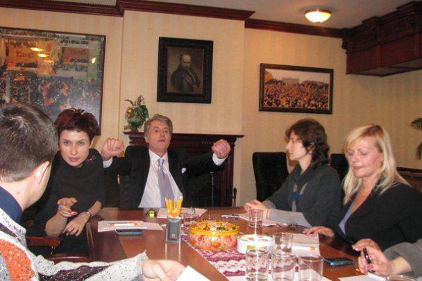 Ющенко комфортно обосновался в институте имени себя