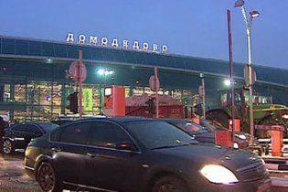 Аэропорты Москвы переведены в спецрежим, проверяют весь багаж