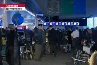 """На месте взрыва в """"Домодедово"""" нашли голову террориста-смертника"""