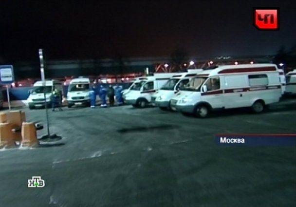 """Московська міліція заперечила, що знала про підготовку теракту в """"Домодєдово"""""""
