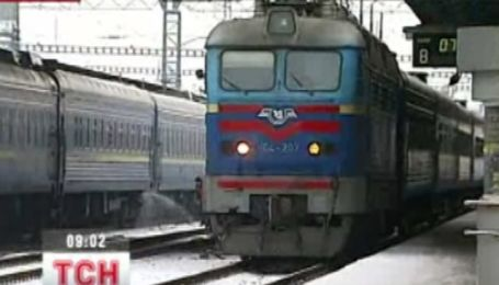 Железная дорога в безопасности