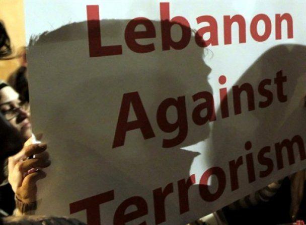 """Противники """"Хизбаллы"""" устроили акции протеста в Ливане"""