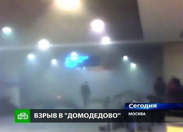 """Официально: теракт в """"Домодедово""""совершил 20-летний кавказец"""