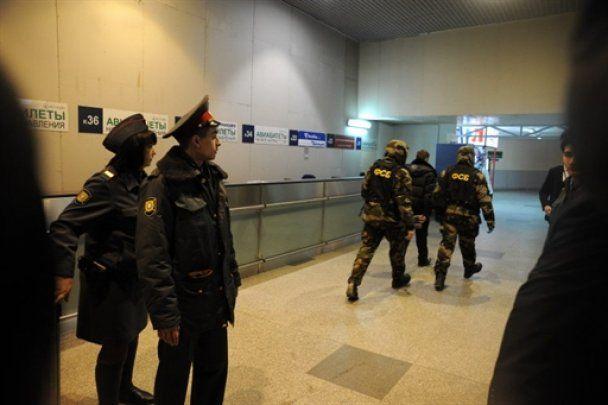 """Появилось новое видео теракта в """"Домодедово"""", которое помогло раскрыть дело"""