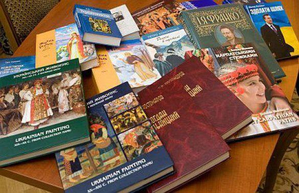 Книжки президента