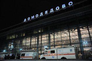 """Смертник, який здійснив теракт у """"Домодєдово"""", чверть години топтався на місці"""