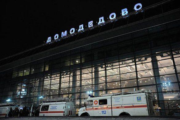 Теракт у Домодєдово_10