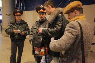 Из-за теракта Украина усилила контроль на границе с Россией