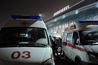 У Росії упізнали тіла 14 жертв теракту в аеропорту
