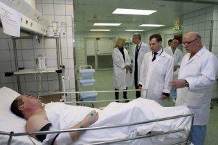 """Сім'ям загиблих у """"Домодєдово"""" дадуть по три мільйони рублів"""