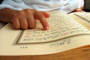 Коран перекладуть українською мовою