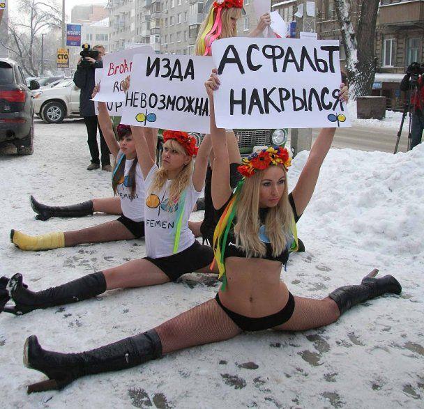 FEMEN стали голими грудьми на захист дніпропетровських доріг