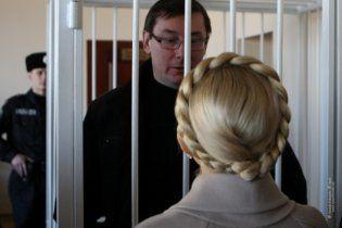 На имущество Тимошенко и Луценко наложен арест