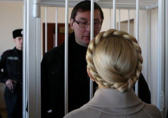Юлія Тимошенко, Юрій Луценко