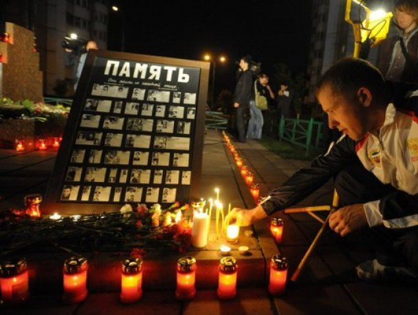 У Москві досі не поховали жертв теракту 11-річної давнини