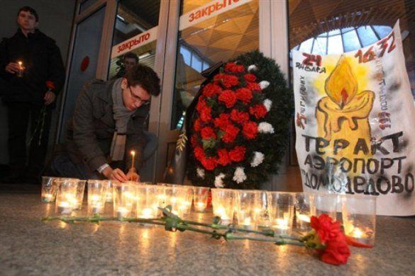 Жалоба за жертвами теракту у Домодєдово