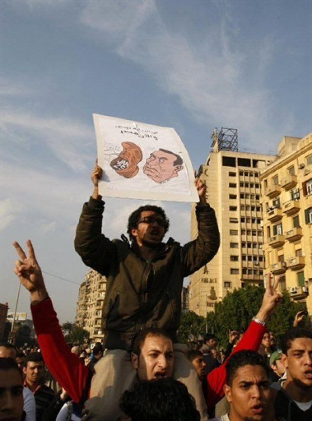 Єгипетська влада заборонила вуличні акції