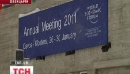Мировая элита сейчас на элитном курорте в Швейцарии