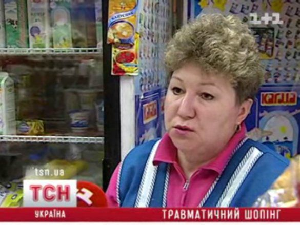 Випуск ТСН_17