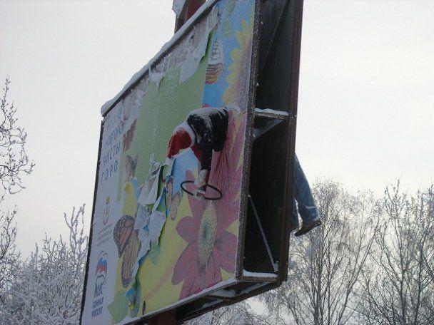 В России разместили билборд с макетом трупа