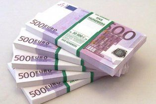 Курс євро опустився нижче 11 грн