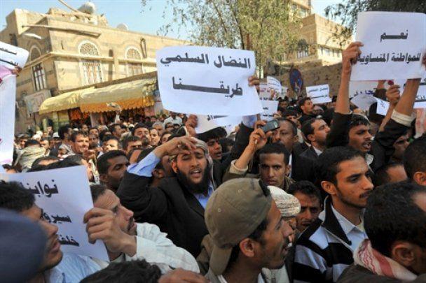 Слідом за Єгиптом проти президента повстав і Ємен
