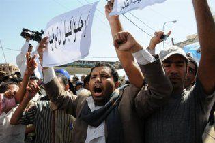 В Йемене тысячи людей вышли на митинги против власти