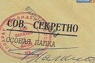 Кремль назвал условия передачи Польше секретных материалов о Катыни
